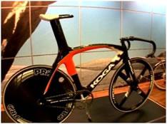 bike-super