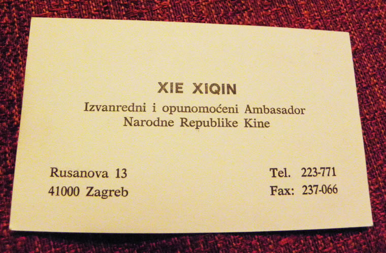 Posjetnica Xie Xiqina