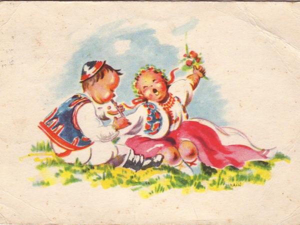 UskrsTravanj1958 // Ovo je čista obiteljska - vaš autor kolumne poslao ju je 4. travnja 1958. godine iz Koprivnice teti u Bjelovar