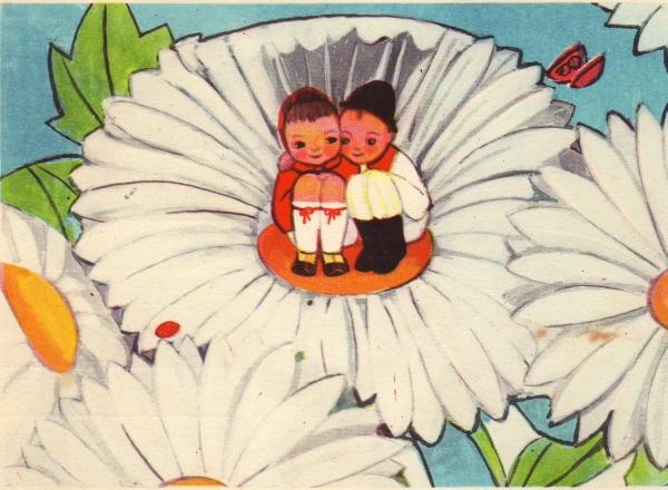 Uskrs Travanj1963 // Obitelj Rak-Petrović  čestitala je Uskrs ovom čestitkom 10. travnja 1963. godine