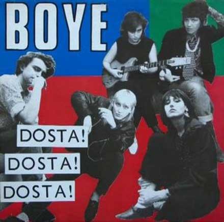Boye  One su bile prvi pravi ženski zvuk  Izvor. Boye mysace