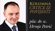 Autor: Hrvoje Petrić
