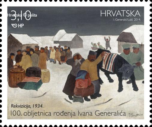 Prigodna poštanska marka u povodu Generalićeva rođendana