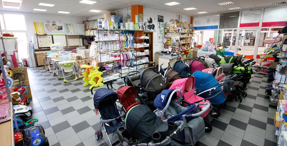 Baby Centar - širok asotriman i odlične cijene