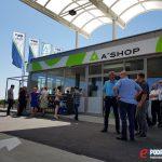 APIOS Koprivnica - otvorenje benzinske